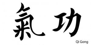 Qigong Schriftzeichen